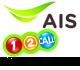 Pro AIS