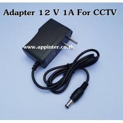 Adapter 12V 1A